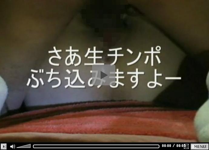 【無修正セックス動画】居酒屋で37歳の人妻をナンパして睡眠薬を盛り昏睡レイプ…極上の名器まんこで3回も射精
