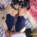 【ロリセックス動画】ロリコンオタクが美少女2人にスクール水着を着せて取っ替え引っ替え膣穴を犯す