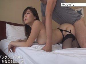【熟女セックス動画】結婚5年目の36歳のお上品な素人の主婦がチンポを入れられると淫らに喘ぎまくる