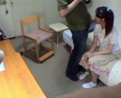 【セックスエロ動画】家庭教師のおっさんに目隠しされて気付けばフェラチオさせられてたロリ顔娘||セックスエロ動画,未分類