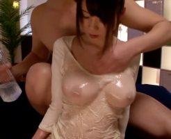 【セックスエロ動画】ノーブラニットの上からローションだくだくにぶっかけられる巨乳女の子||セックスエロ動画,クンニ,シックスナイン,セクロス,パイズリ,フェラ,巨乳
