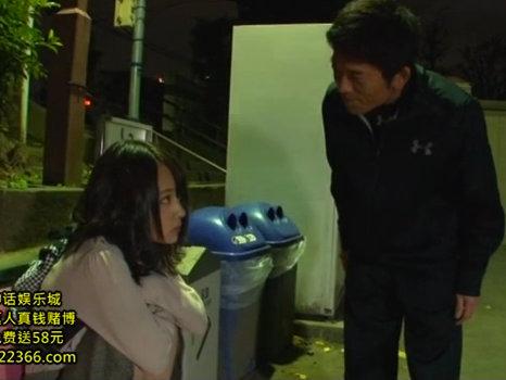 【セックスエロ動画】優しいオジサンを演じ家出娘を自宅で調教&クスリ漬けにし肉肉便器にする男 あべみかこ