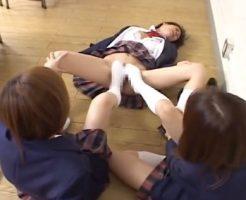 【セックスエロ動画】気に入らない同級生のパンツを剥ぎ取り電気あんまでレズ虐めするイケイケJK||セックスエロ動画,JK,ビッチ,レズ