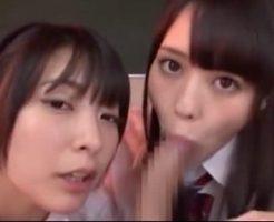 【セックスエロ動画】女子JKコンビが上から目線フェラでクラスメイトからザーメン絞り出しw||セックスエロ動画,JK,フェラ,痴女,美少女,顔射