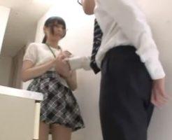 【セックスエロ動画】仕事のできない女子OLが上司の言いなり肉便器||セックスエロ動画,OL,フェラ,メガネ,女子